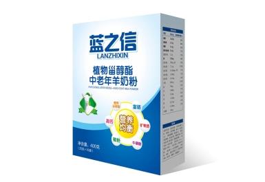 蓝之信植物甾醇酯中老年羊奶粉系列