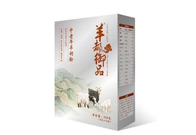 羊都御品中老年羊奶粉系列白盒